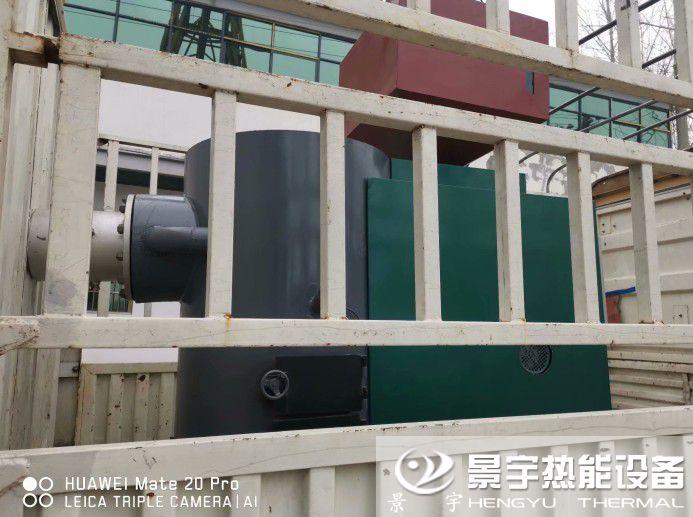 河南景宇热能设备生物质颗粒燃烧机发货照片