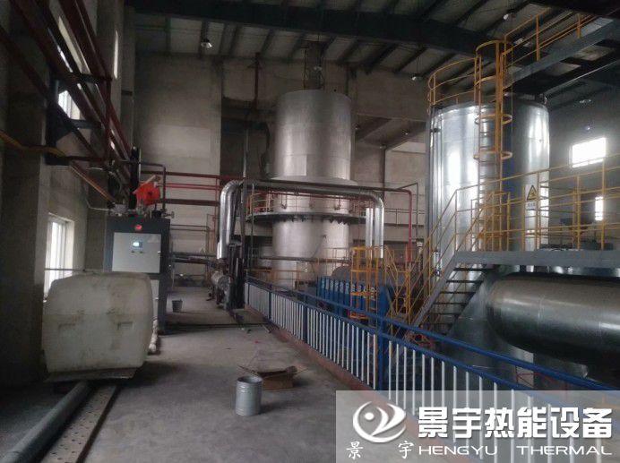 河南景宇热能设备有限公司案例图片